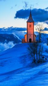 Slovénie, Bled / sport